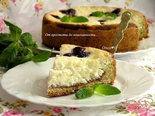 фото рецепта: Творожный пирог с карри
