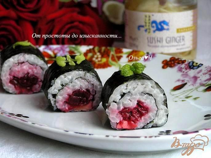 Фото приготовление рецепта: Суши фьюжн: Вишня и имбирь шаг №5
