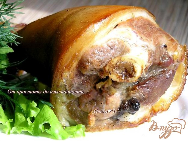 Рецепт Запеченная свиная рулька
