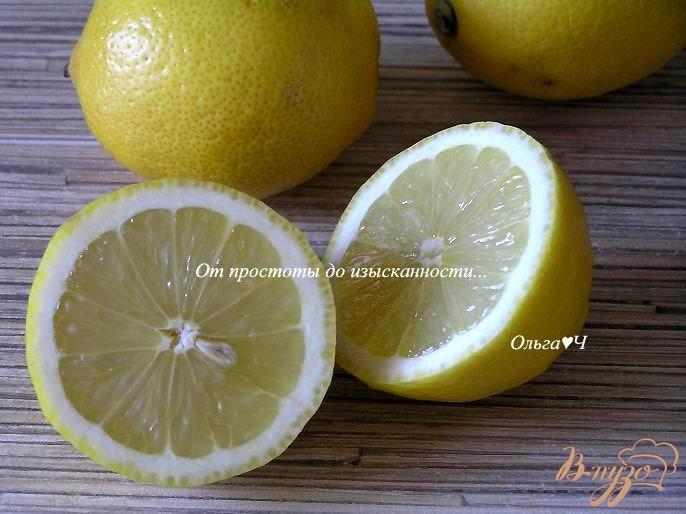 Фото приготовление рецепта: Лимонный напиток шаг №1