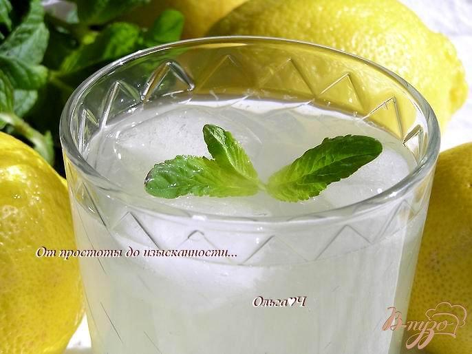Фото приготовление рецепта: Лимонный напиток шаг №5