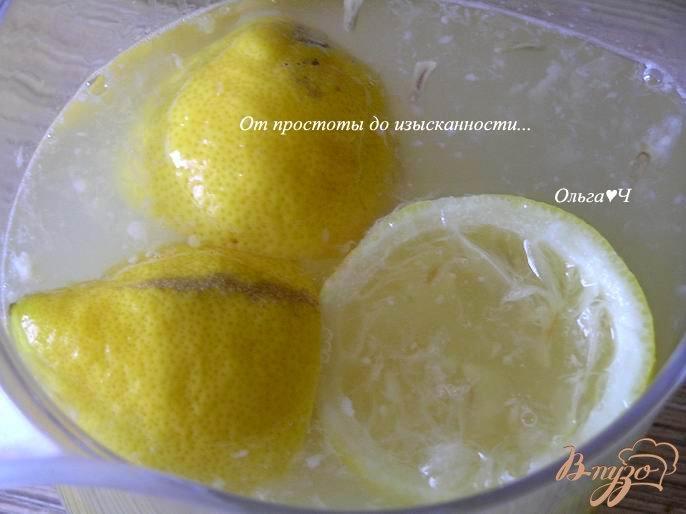 Фото приготовление рецепта: Лимонный напиток шаг №2