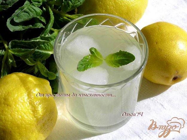 фото рецепта: Лимонный напиток