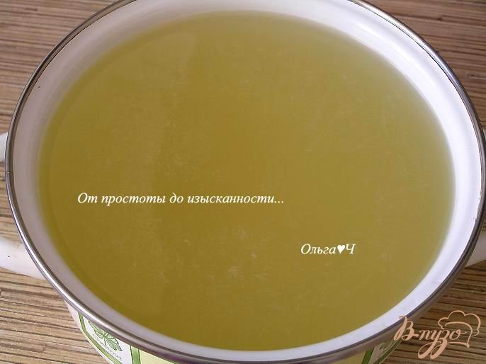 Фото приготовление рецепта: Лимонный напиток шаг №4