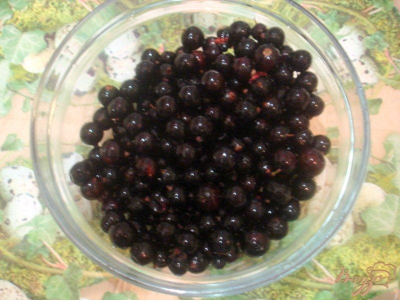 Фото приготовление рецепта: Ликёр ягодный шаг №2