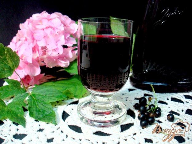 фото рецепта: Ликёр ягодный