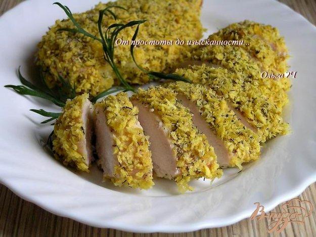 Рецепт Куриные грудки в пикантной панировке