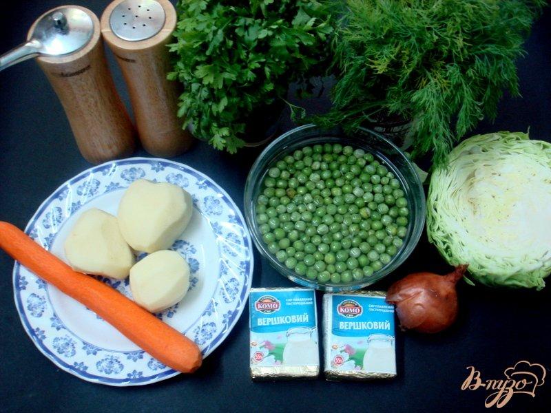 Фото приготовление рецепта: Суп с сырками и зелёным горошком шаг №1