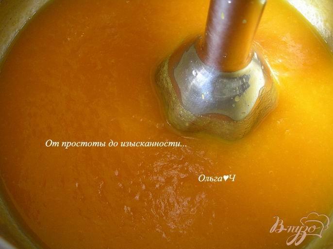 Фото приготовление рецепта: Напиток из тыквы и грейпфрута шаг №2