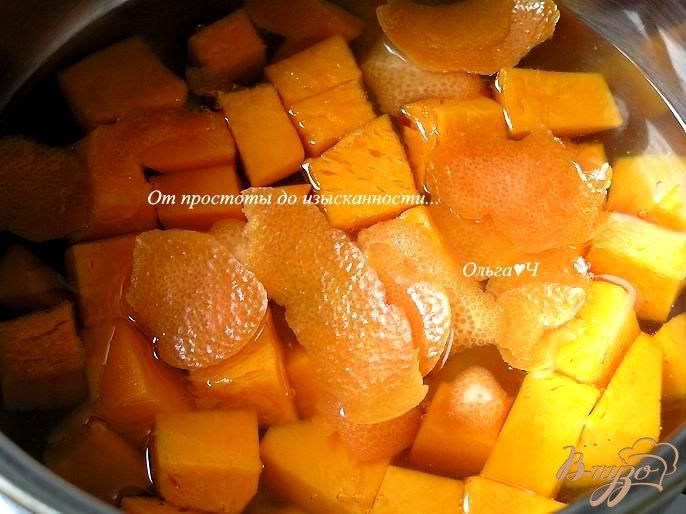 Фото приготовление рецепта: Напиток из тыквы и грейпфрута шаг №1