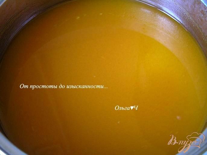 Фото приготовление рецепта: Напиток из тыквы и грейпфрута шаг №3