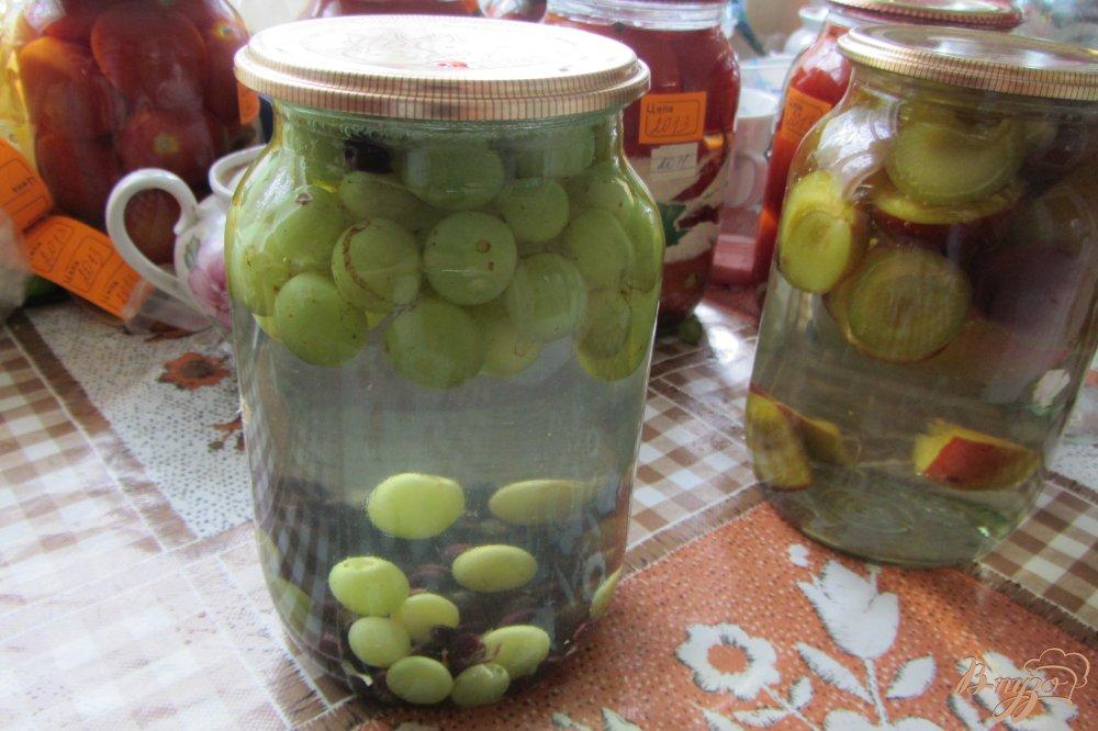 Фото приготовление рецепта: Консервированый виноградный компот шаг №3