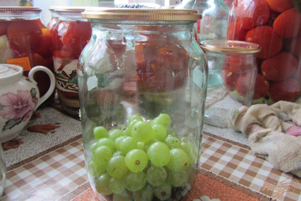 Фото приготовление рецепта: Консервированый виноградный компот шаг №2