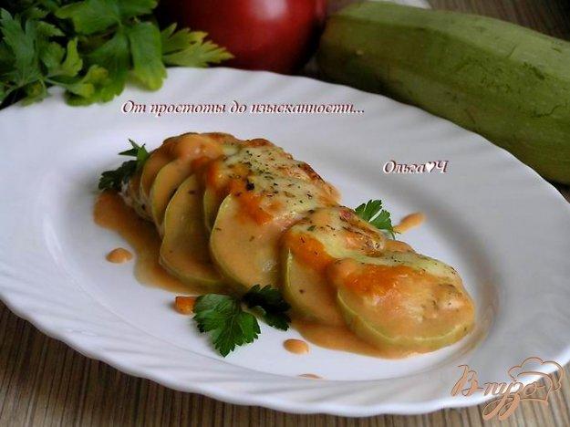 фото рецепта: Запеченные кабачки под томатным соусом Бешамель