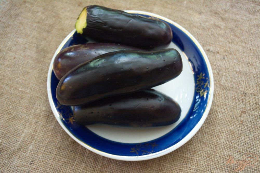 Фото приготовление рецепта: Фаршированные синенькие (баклажаны) шаг №1
