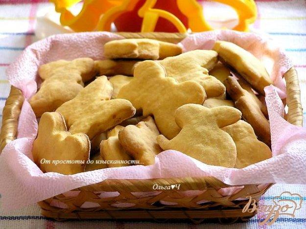 Рецепт Сладкое томатное печенье