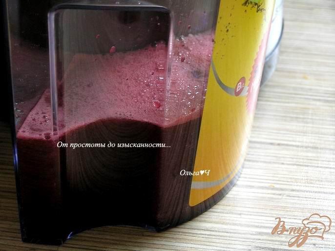 Фото приготовление рецепта: Томатное сорбе с черной смородиной и мятным сиропом шаг №1