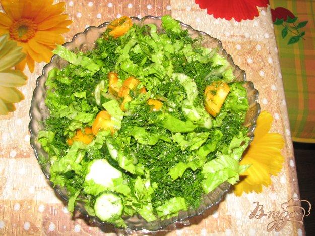 фото рецепта: Салат с желтіми помидорами