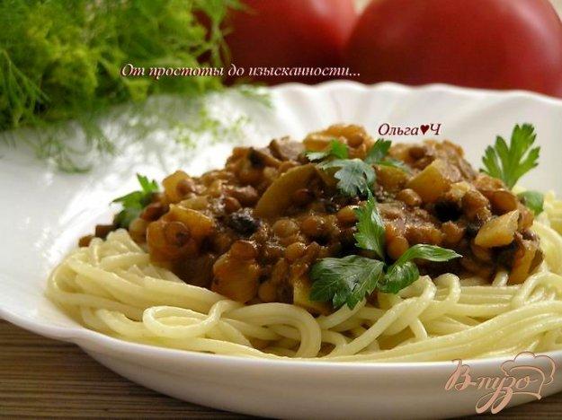 Рецепт Спагетти с чечевично-грибным соусом с кабачками