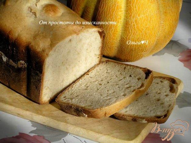 фото рецепта: Сладкий дынный хлеб
