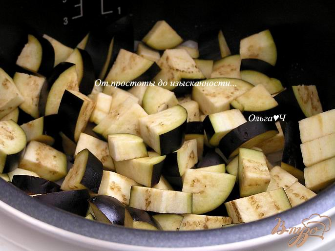 Фото приготовление рецепта: Овощное рагу (в мультиварке) шаг №2