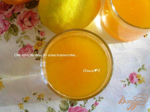 Тыквенный напиток с лимоном