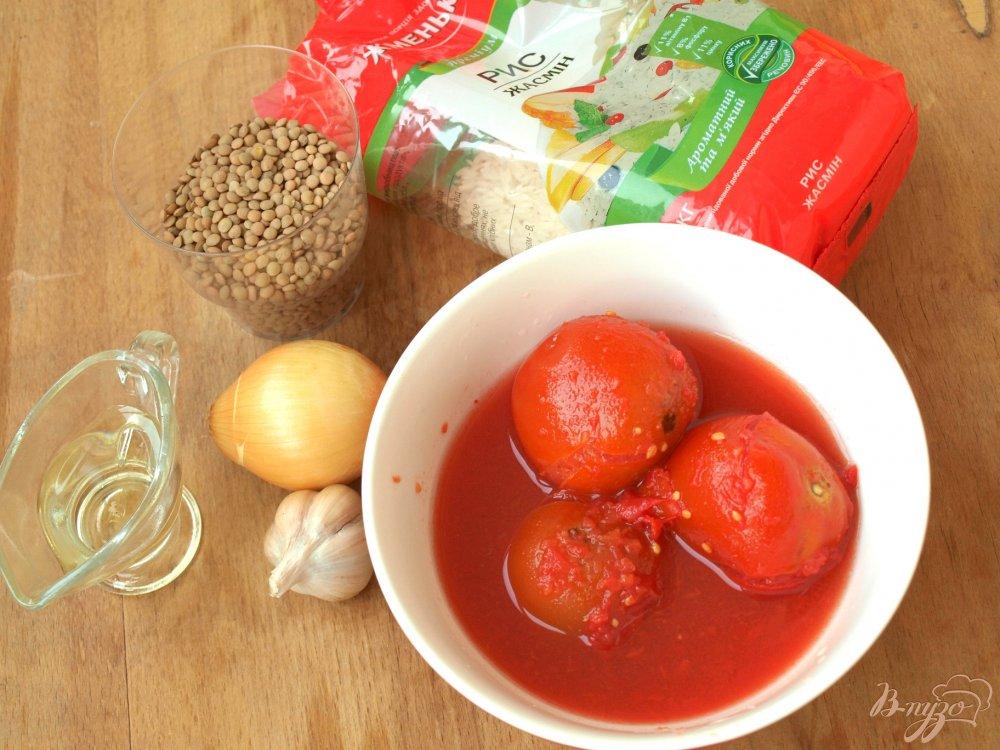 Фото приготовление рецепта: Рисовый суп с чечевицей и томатами шаг №1