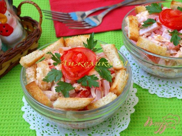Рецепт Салат с ветчиной и помидорами