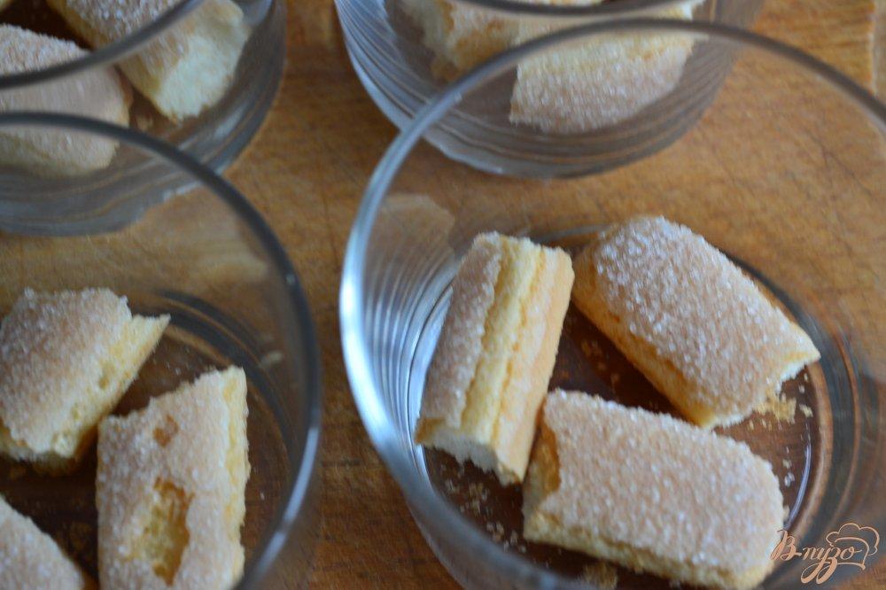 Фото приготовление рецепта: Десерт из тыквы-спагетти шаг №7