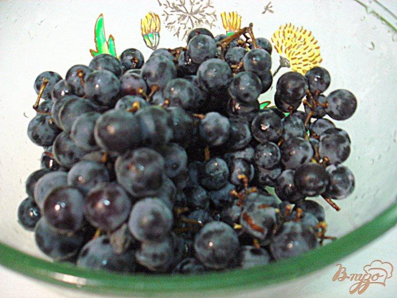 Фото приготовление рецепта: Компот из винограда  *Изабелла* шаг №2