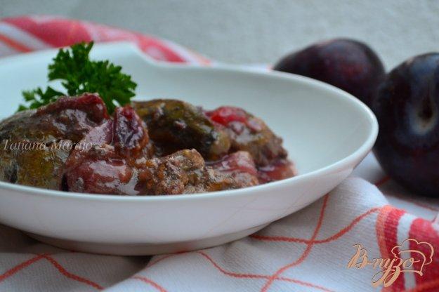 Рецепт Куриная печень со сливами