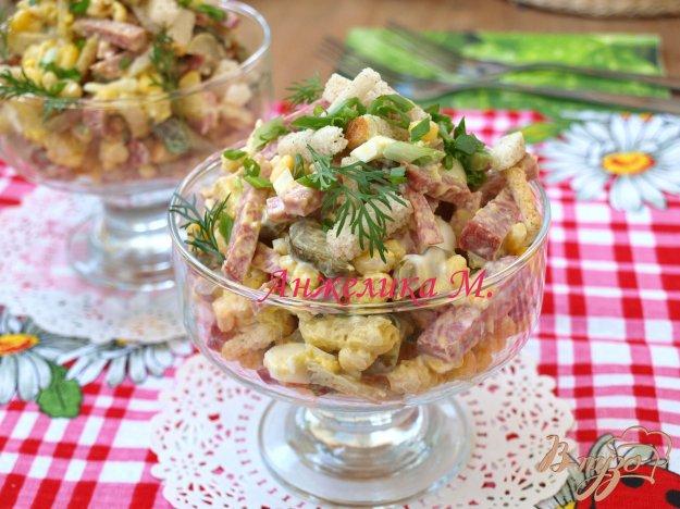 Рецепт Салат с колбасой, яйцом и сухариками