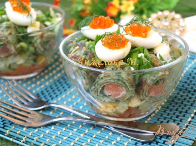 Салат з млинцями з сьомгою і овочами. Як приготувати з фото