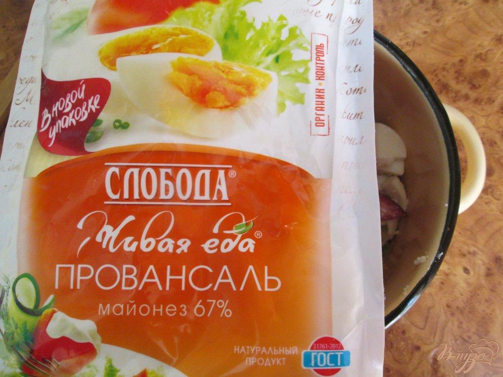 Фото приготовление рецепта: Салат с брюссельской капустой шаг №8