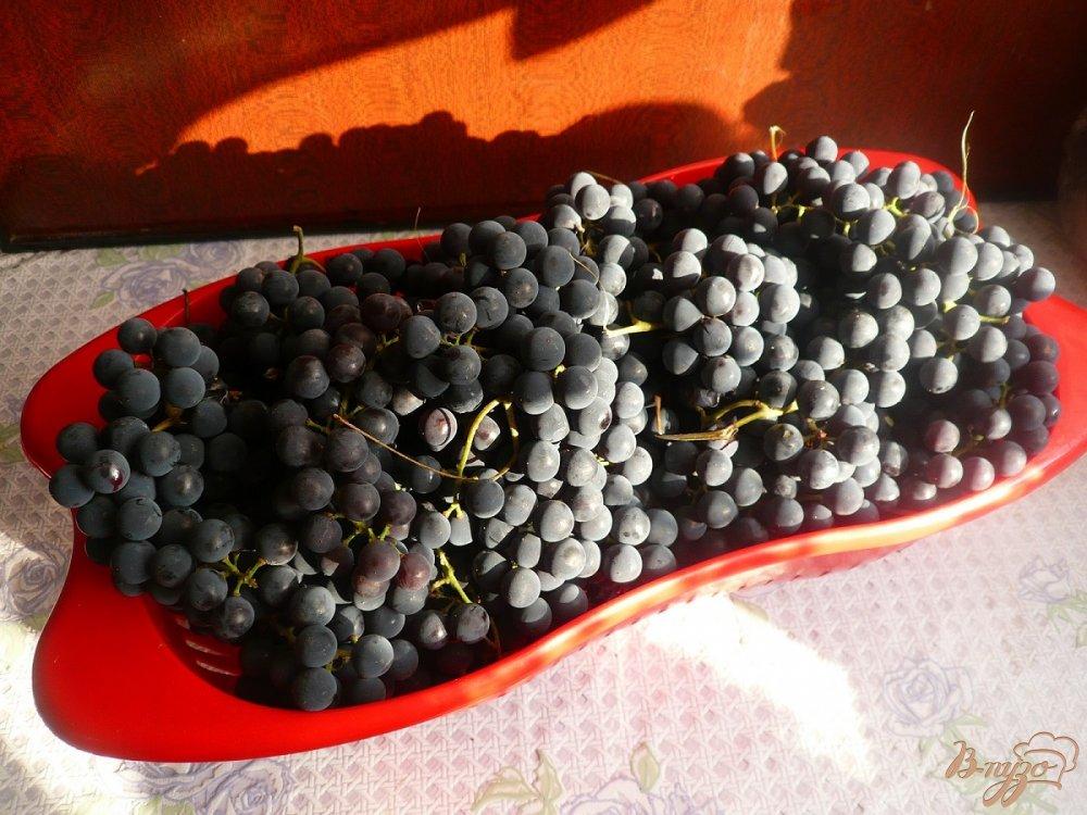 Фото приготовление рецепта: Виноградный компот на зиму шаг №1