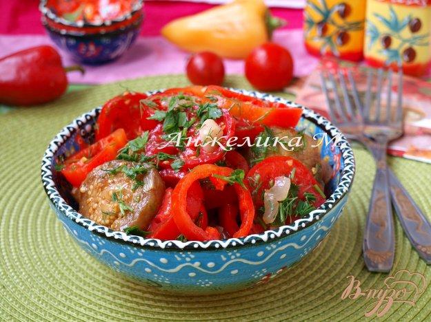 фото рецепта: Армянский салат с баклажанами