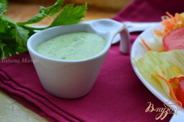 Соус с сельдереем к овощам