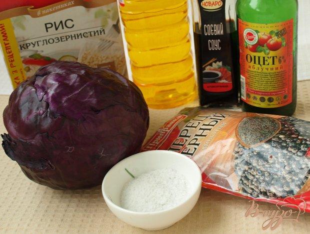 Салат-гарнир из краснокочанной капусты и риса
