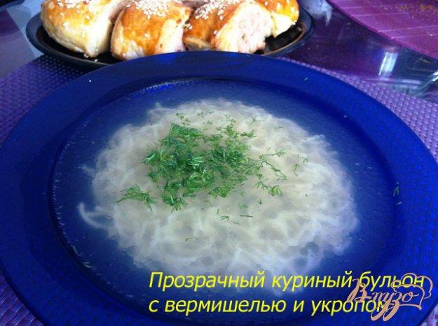 фото рецепта: Куриный бульон с вермишелью