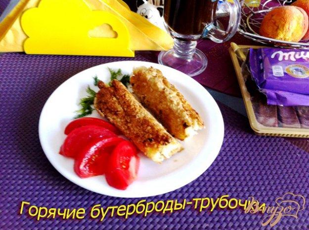 фото рецепта: Бутерброды-трубочки
