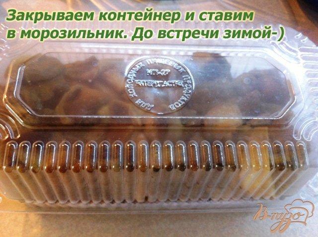 Фото приготовление рецепта: Заготовка грибов на зиму шаг №10