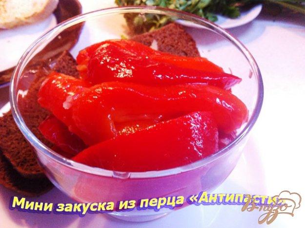 Рецепт Мини-закуска из болгарского перца