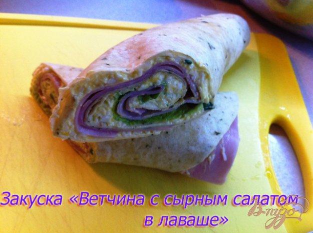 Рецепт Тортилья с сырным салатом и ветчиной