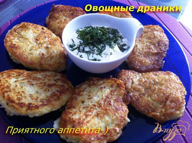 Фото приготовление рецепта: Кабачково-картофельные драники шаг №8