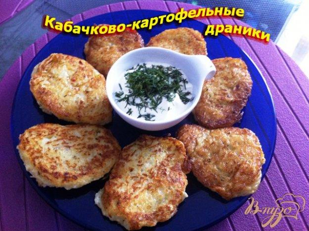 Рецепт Кабачково-картофельные драники
