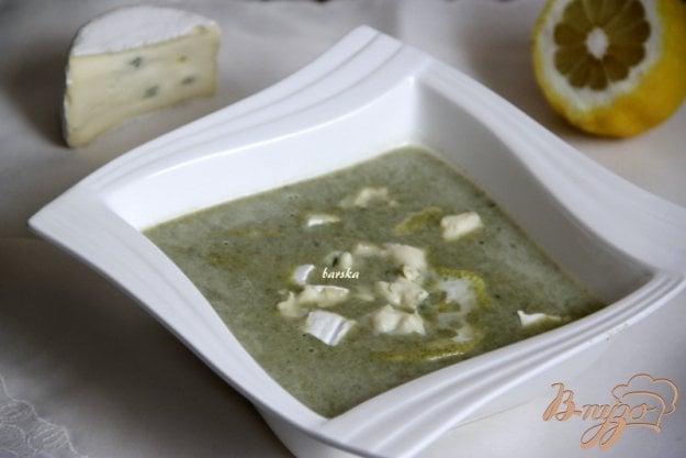фото рецепта: Суп-пюре со шпинатом и голубым сыром