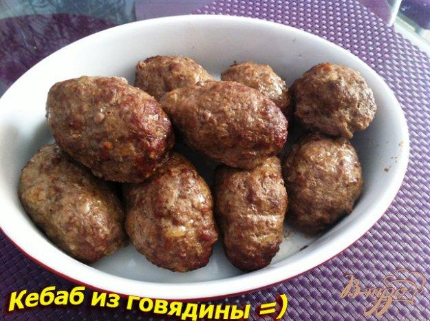 Рецепт Кебаб из говядины