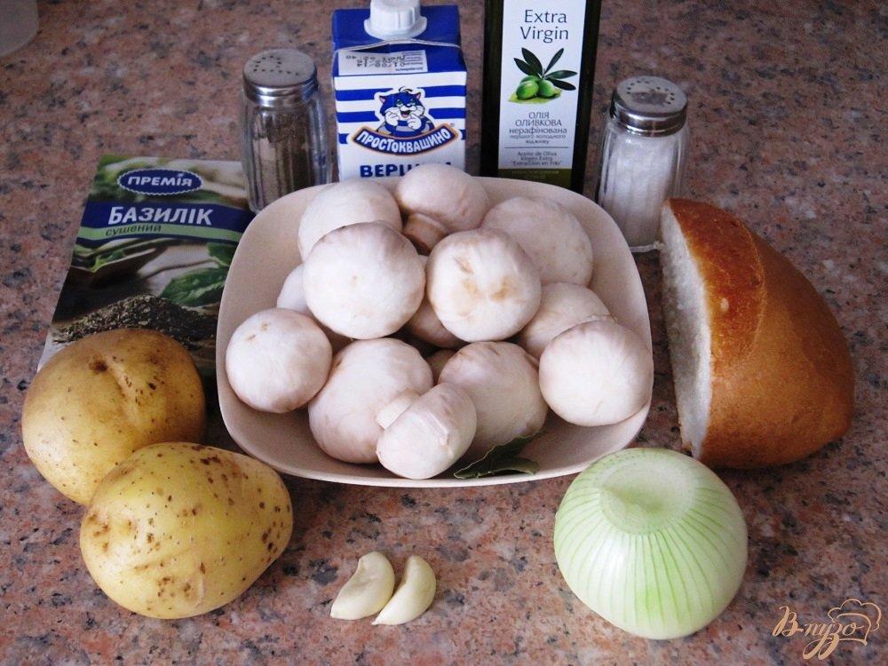 Фото приготовление рецепта: Грибной суп-пюре с гренками шаг №1