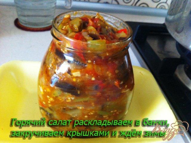 Фото приготовление рецепта: Баклажаны по-корейски