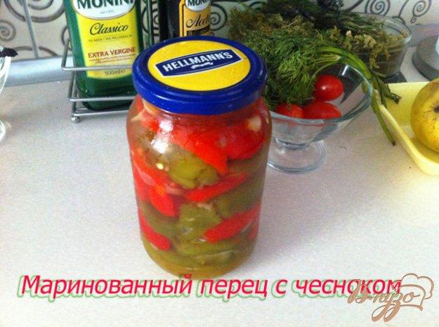 Рецепт Маринованный перец с чесноком на зиму